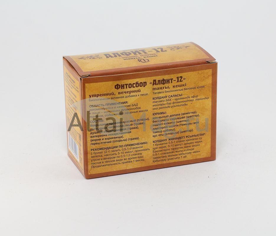 Алфит от простатита отзывы плохая сперма при простатите